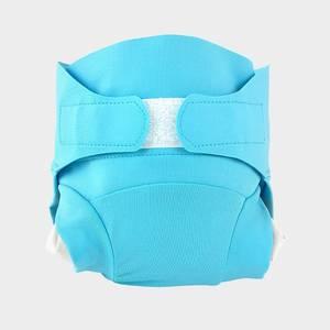 Culotte couche lavable T.MAC d'Hamac Bleu Poseidon