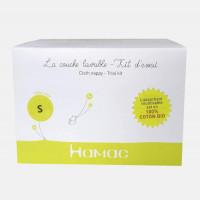 """Kit découverte culotte classique lavable en coton bio """"Chocolat blanc"""""""