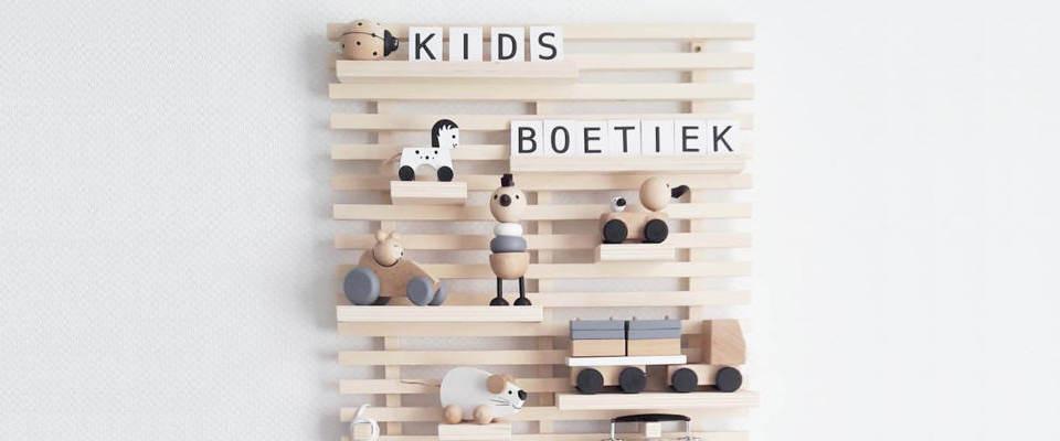 Kids Boetiek